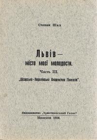 book-2119