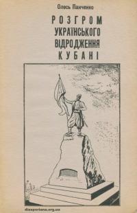 book-21190