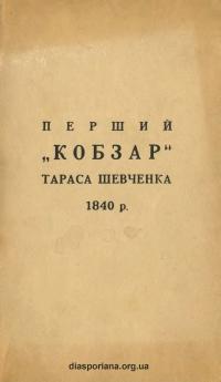 book-21192