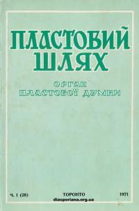 book-21196