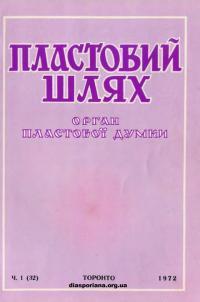 book-21197