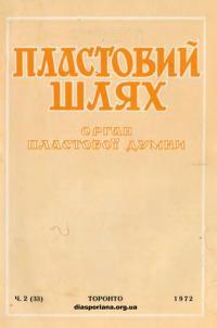 book-21198