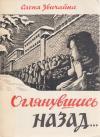 book-2120