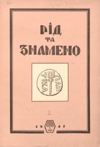 book-21200