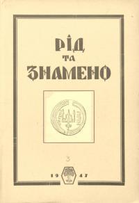 book-21201