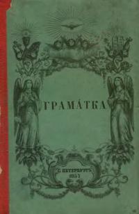 book-21203