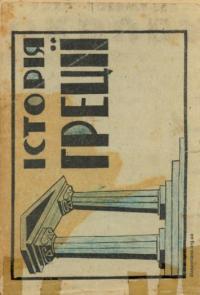 book-21204