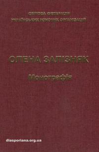 book-21207