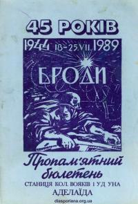 book-21209