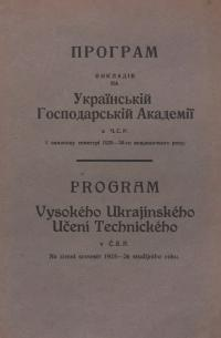 book-21210
