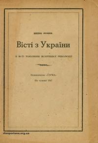 book-21212