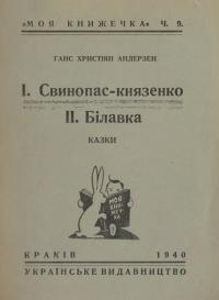book-21221