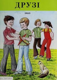 book-21222