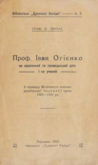book-21225