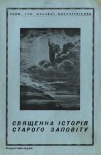 book-21229