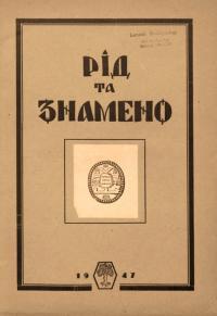 book-21235