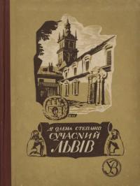 book-21238