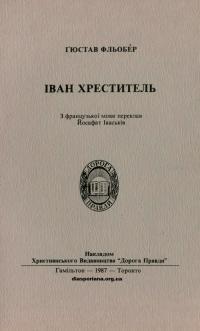 book-21239