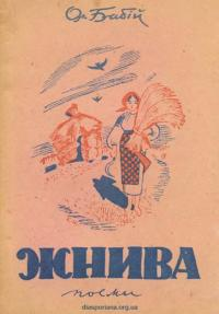 book-21258