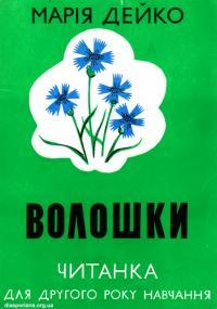 book-21259