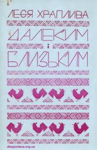 book-21267