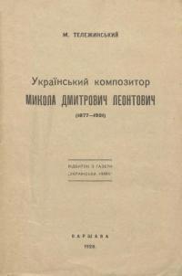 book-21269