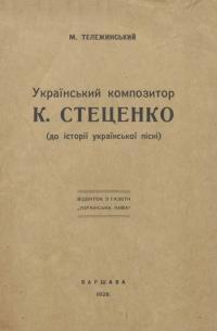 book-21270