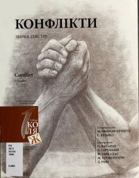 book-21280