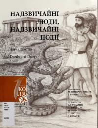 book-21281
