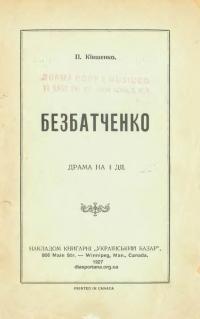 book-21284