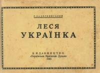 book-21285