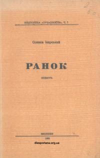 book-21287