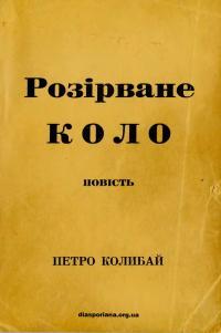 book-21289