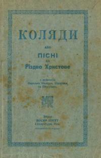 book-21290