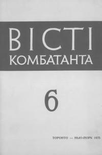 book-21297