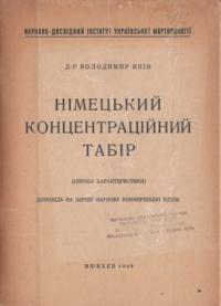 book-2130