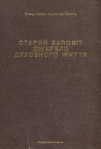 book-21304