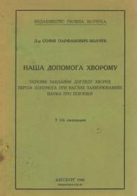 book-21305