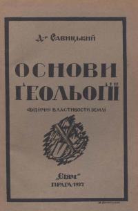 book-21306