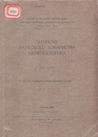 book-2131