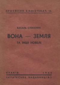 book-21310