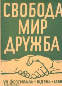 book-21317