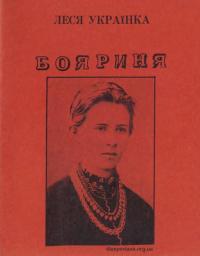 book-21318