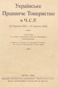book-21319