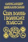 book-2132