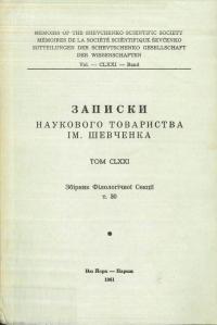 book-21346