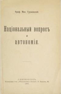 book-21351