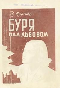 book-21352