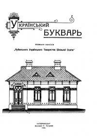 book-21354