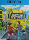 book-21357
